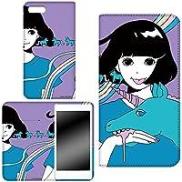hare. iPhone7 ケース 手帳型 両面プリント手帳 ユニコーンE (hr-005) カード収納 スタンド機能 WN-LC067459-ML