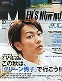 MEN'S NON・NO (メンズ ノンノ) 2014年 10月号 [雑誌]
