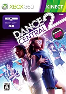 Dance Central 2(ダンスセントラル2)