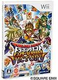 ドラゴンクエスト モンスターバトルロードビクトリー - Wii