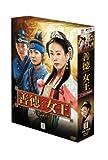 善徳女王 DVD-BOX III