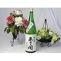 あさ開 純米酒 昭和旭蔵 瓶 1800ml (岩手県)