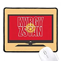 キルギスタン国の旗の名 マウスパッド・ノンスリップゴムパッドのゲーム事務所