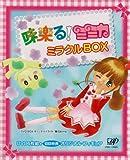 味楽る!ミミカ ミラクルBOX [DVD]