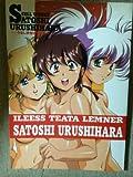 SATOSHI URUSHIHARA CELL WORKS / うるし原 智志 のシリーズ情報を見る