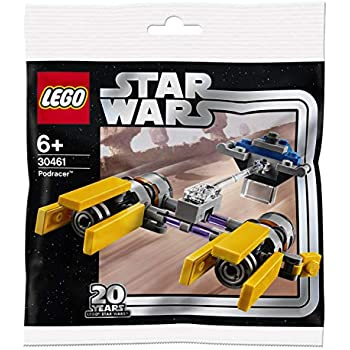 レゴ(LEGO) スター・ウォーズ 敵の宇宙船 <ミニセット>
