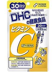 DHC ビタミンC(ハードカプセル) 30日分