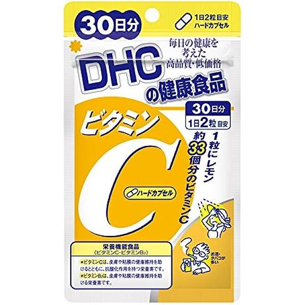 Amazon | DHC ビタミンC(ハードカプセル) 30日分 | DHC(ディー・エイチ・シー) | ビタミンC