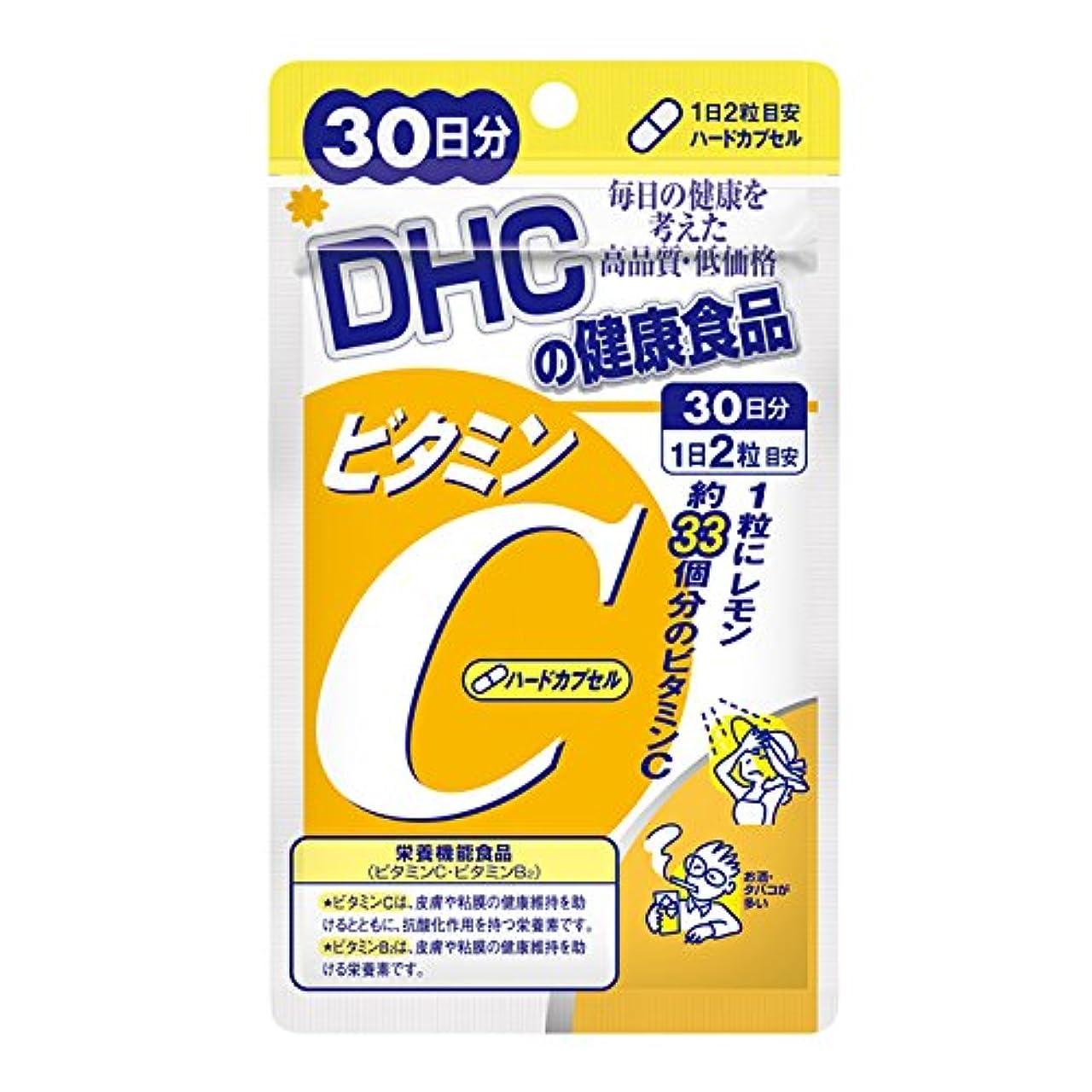 男らしい動詞罪人DHC ビタミンC(ハードカプセル) 30日分