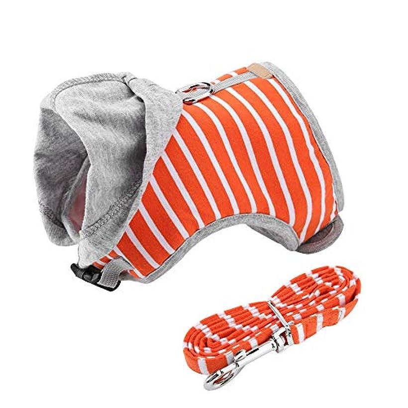 クライアントブローパスタDoglemi調整可能なエスケーププルーフ猫ハーネスフード付きソフトベストカラーつばさ(S-Orange)