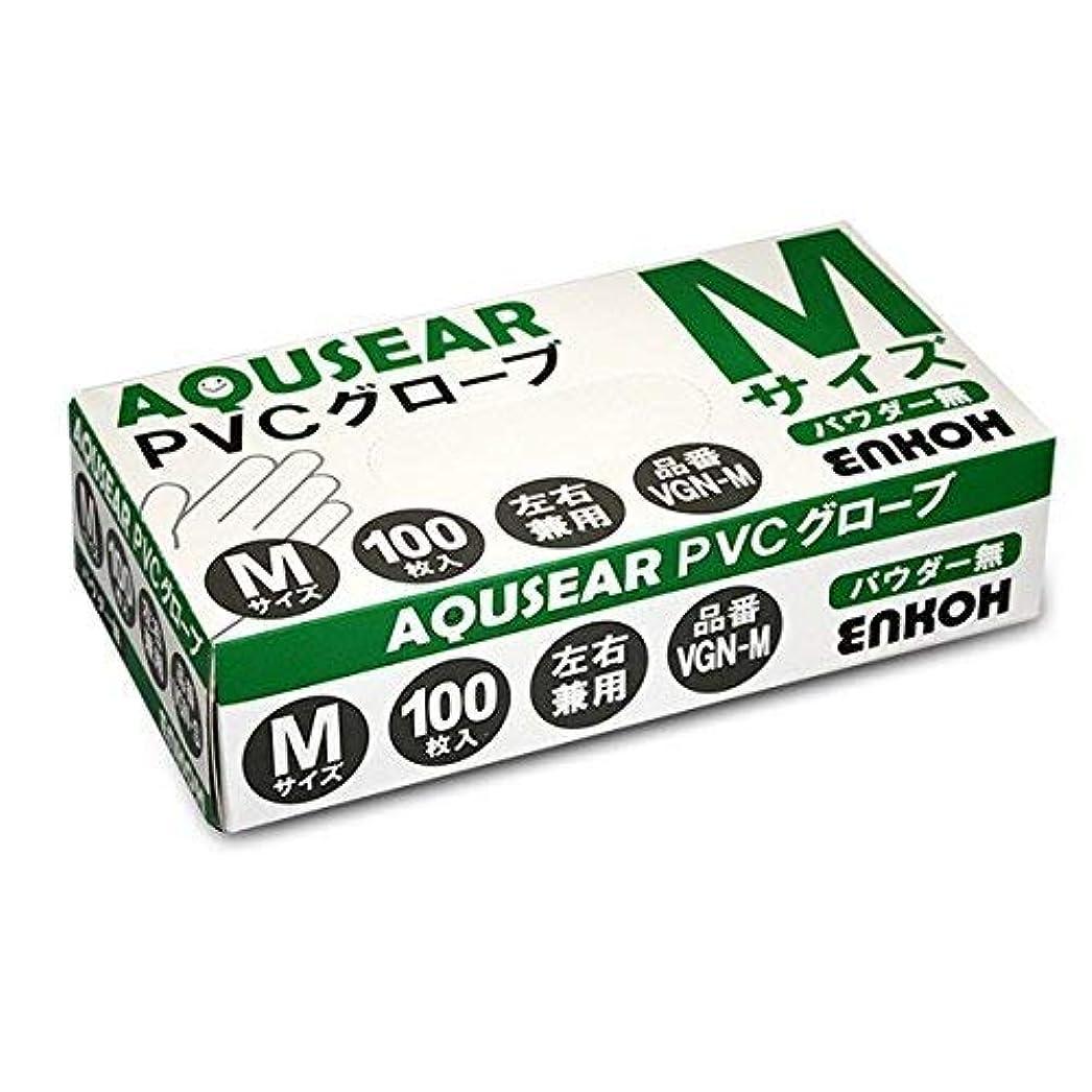 スムーズに動物ペストリーAQUSEAR PVC プラスチックグローブ Mサイズ パウダー無 VGN-M 100枚箱入
