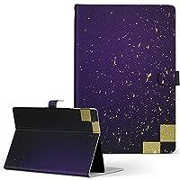 dtab Compact d-02H Huawei dtab Compact タブレット 手帳型 タブレットケース タブレットカバー カバー レザー ケース 手帳タイプ フリップ ダイアリー 二つ折り その他 ゴールド 紺 シンプル d02h-004740-tb