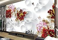 Yosot D ルーム壁紙カスタムの壁画の写真サークル 3 牡丹の Flowercarving 画像 3D壁以外の壁 3 のために編まれた壁画壁紙 D-350Cmx245Cm