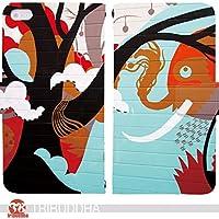 Graffiti グラフィティー 手帳型 AQUOS Xx2 mini 503SH(G003901_03) 専用 pop art センス 個性的 スマホケース