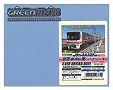 Nゲージ 1137S 京王8000系シングルアーム4両編成基本セット (塗装済車両キット)