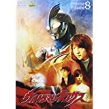 ウルトラマンネクサス Volume 8 [DVD]