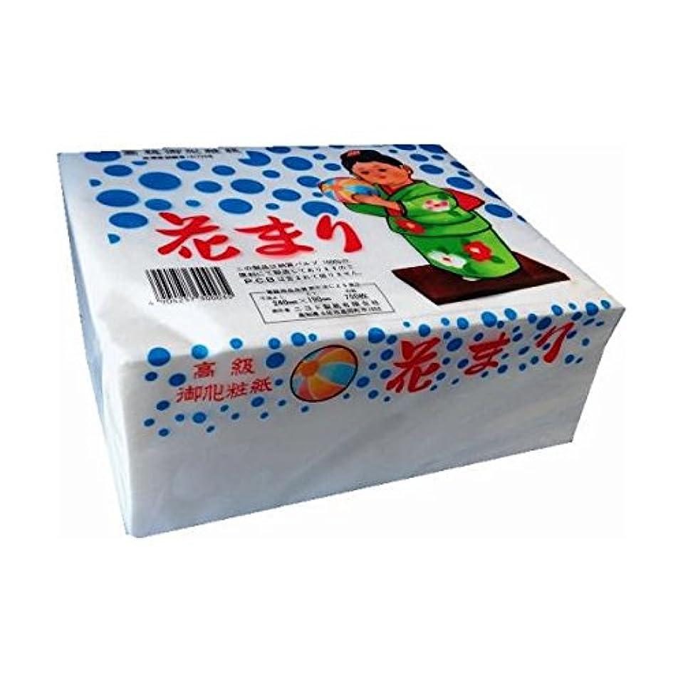 道徳のトラフィック収縮ニヨド製紙:高級御化粧紙 花まり 700枚 5個 4904257300035b