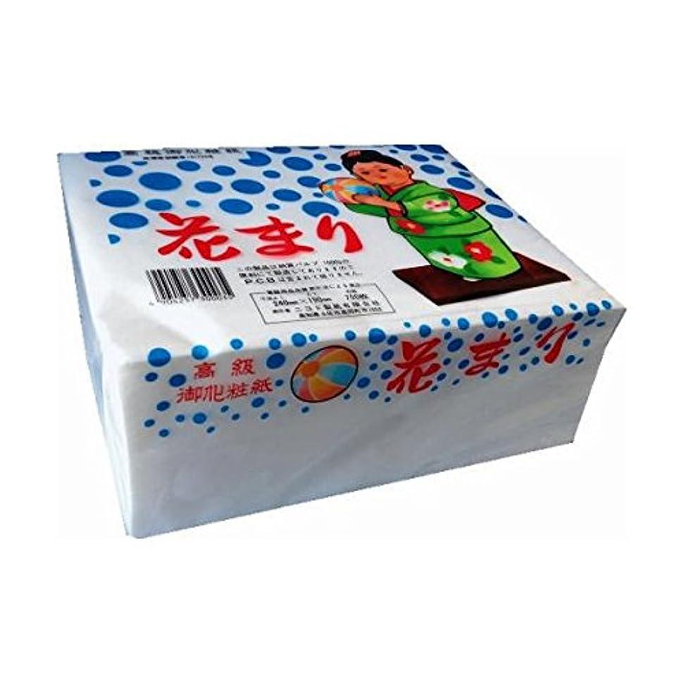 ティッシュモデレータクスクスニヨド製紙:高級御化粧紙 花まり 700枚 5個 4904257300035b