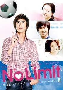 No Limit~地面にヘディング~ 完全版 DVD BOX II