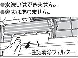 パナソニック PM2.5対応 空気清浄フィルター 【CZ-SAF12A】 エアコン(CS-A* アルファベットで始まる)フィルター