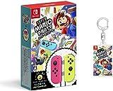 スーパー マリオパーティ 4人で遊べる Joy-Conセット -Switch (【Amazon.co.jp限定】オリジナルアクリルキーホルダー 同梱)