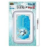 ポケットモンスター ハードポーチ for ニンテンドー3DS LL ゼルネアス