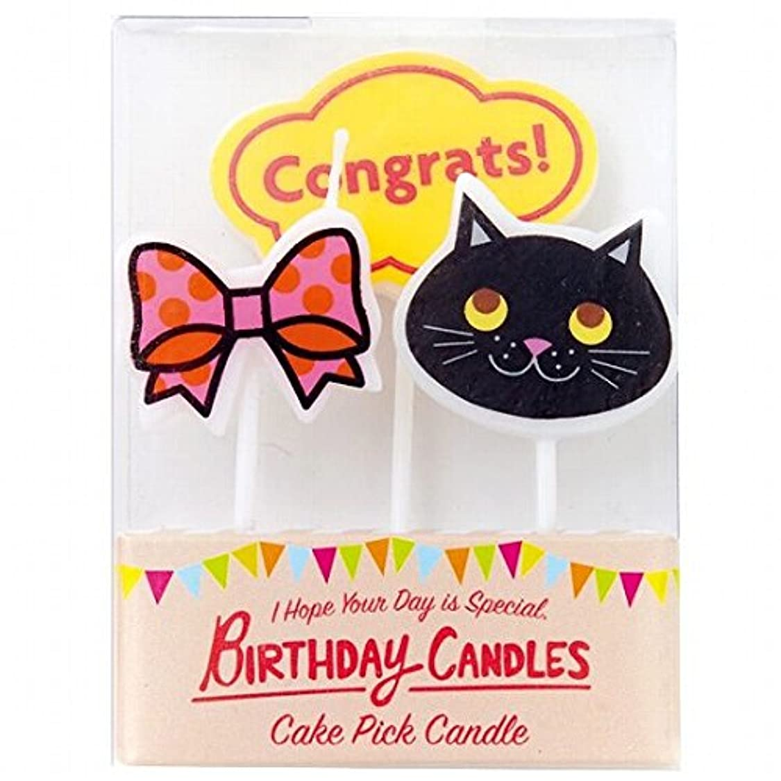 セレナ比較靴下カメヤマキャンドル( kameyama candle ) ケーキピックキャンドル 「キュート」
