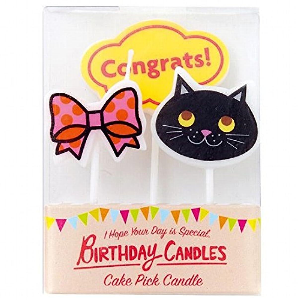 節約するペルソナ余分なカメヤマキャンドル( kameyama candle ) ケーキピックキャンドル 「キュート」