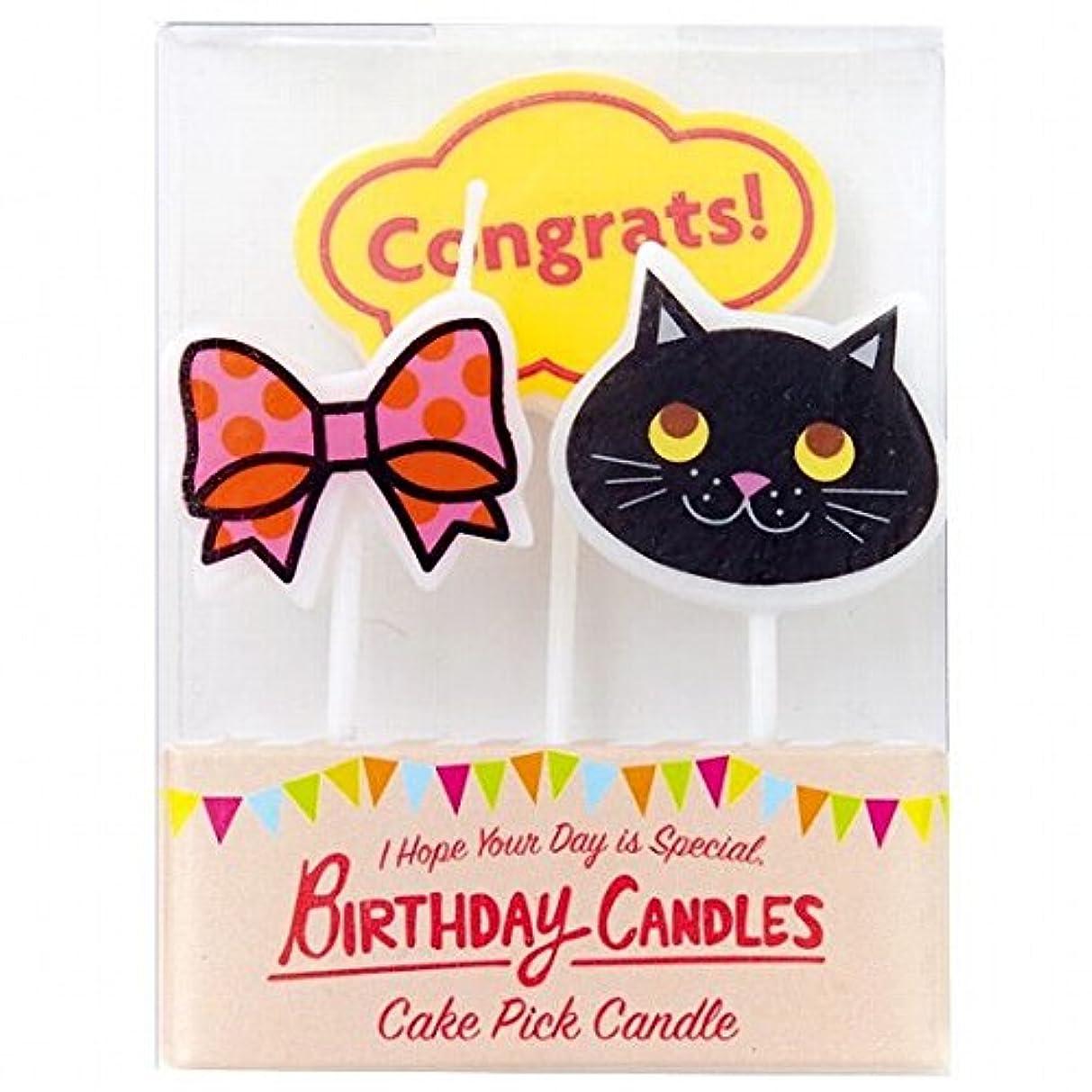 歩道送料ワイヤーカメヤマキャンドル( kameyama candle ) ケーキピックキャンドル 「キュート」