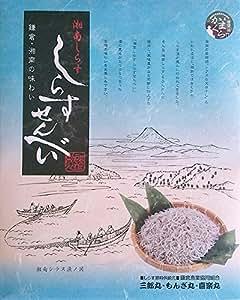 湘南しらす しらすせんべい | せんべい・米菓 通販