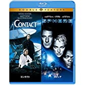 コンタクト/スフィア Blu-ray(初回限定生産/お得な2作品パック)
