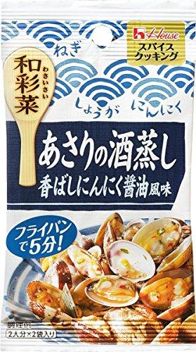 ハウス スパイスクッキング 和彩菜 あさりの酒蒸し香ばしにんにく醤油風味 8.2g