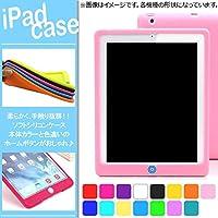 AP iPadケース ソフトシリコン 柔らかく、手触り抜群 キズや衝撃からガード! ライトブルー iPad 2/3/4 AP-TH914-LBL-234