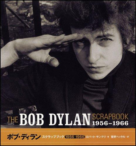 ボブ・ディラン スクラップブック 1956-1966の詳細を見る