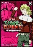 TIGER&BUNNY -The Beginning-  / 大野 ツトム のシリーズ情報を見る