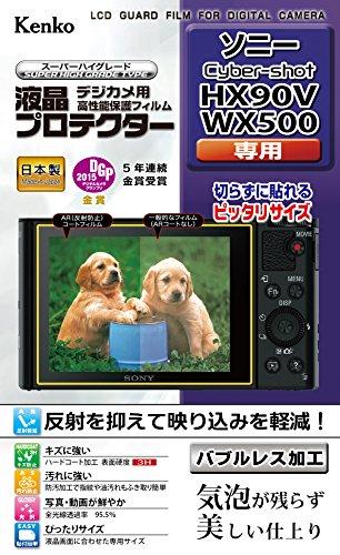 ソニー SONY デジタルカメラケース ジャケットケースブラック LCJ-HWA BC