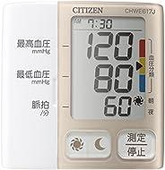 シチズン 手首式血圧計 CHWE617J