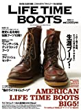 REDWING ブーツ LIFETIME BOOTS (晋遊舎ムック)
