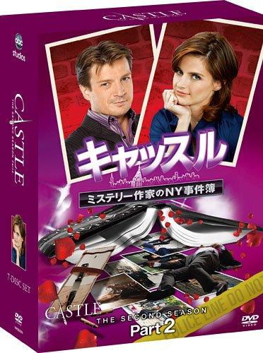キャッスル/ミステリー作家のNY事件簿 シーズン2 コレクターズ BOX Part2 [DVD]の詳細を見る