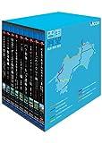 ビコム ブルーレイ展望 完全版 四国展望 ブルーレイBOX 四国...[Blu-ray/ブルーレイ]