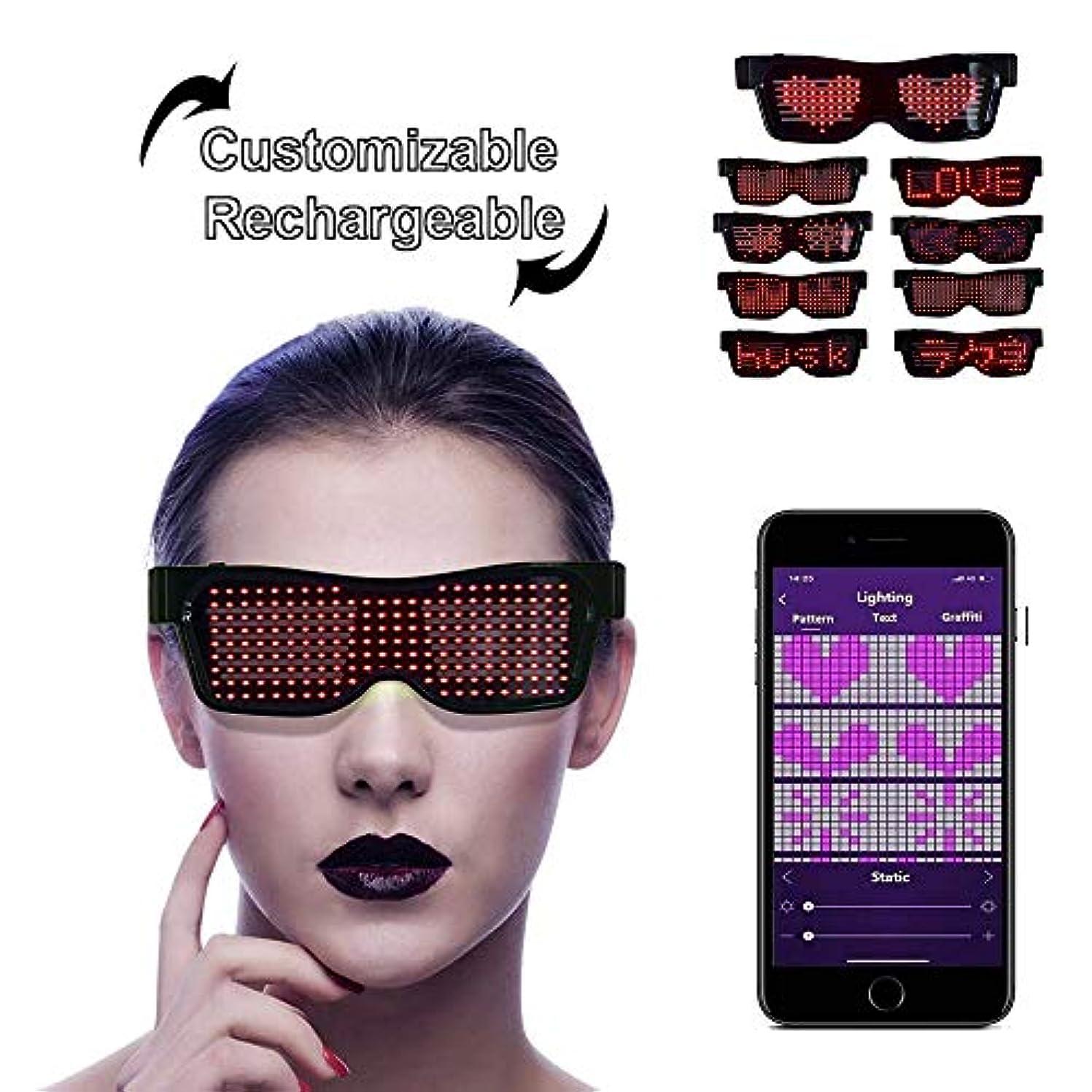 リファイン上向き心臓LEDサングラス, LEDメガネ ブルートゥースLEDパーティーメガネカスタマイズ可能なLEDメガネUSB充電式9モードワイヤレス点滅LEDディスプレイ、フェスティバル用グロー眼鏡レイヴパーティー