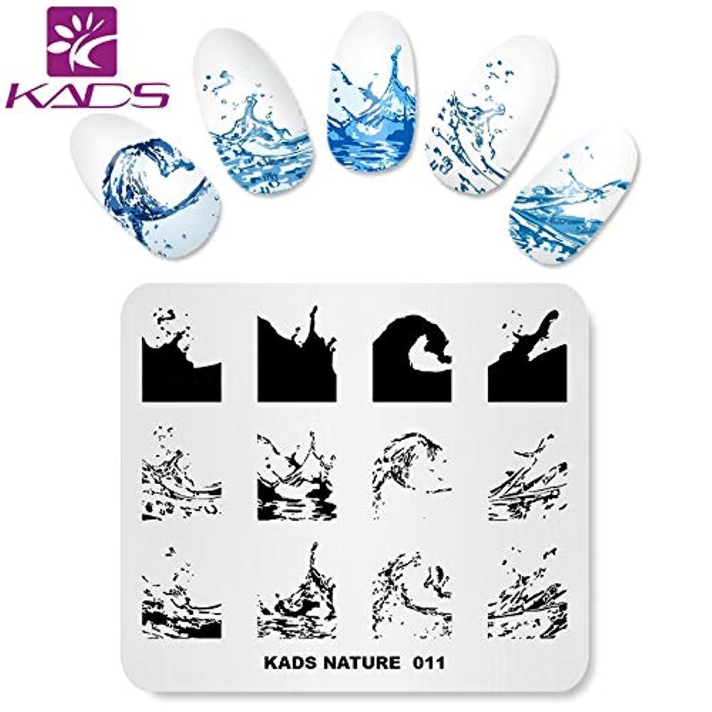 観点彫刻命題KADS ネイルスタンプ ネイルスタンピングプレート ナチュラル系 ネイルステンシル ネイルアート道具 (NA011)