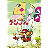 風船少女 テンプルちゃん DVD-BOX