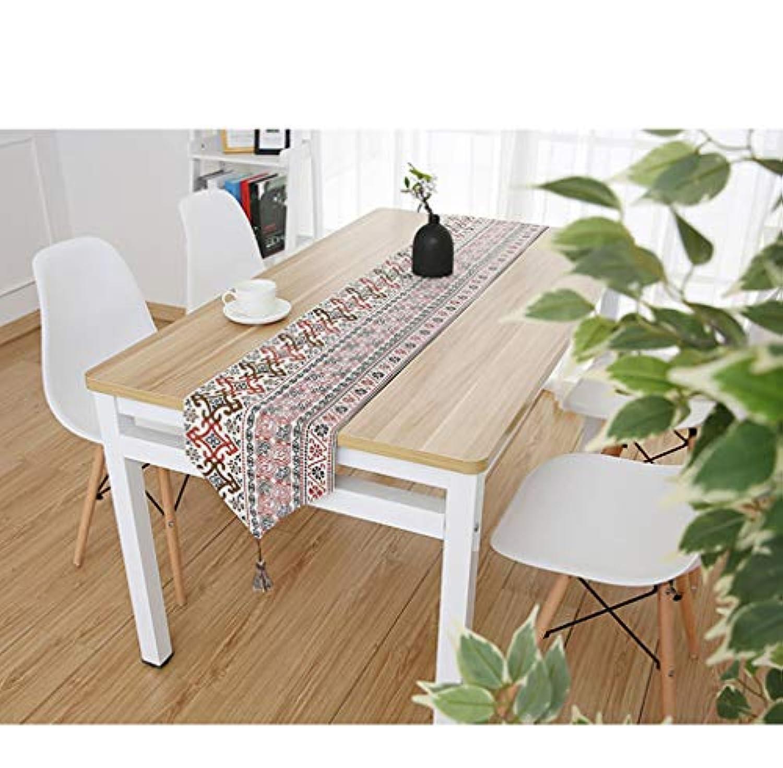 Lihou テーブルランナー 洗える テーブルランナー 食卓カバー 欧米風 米字型 おしゃれ ジャカール ペンダント付き (H, 30×160cm)