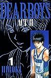 ★【100%ポイント還元】【Kindle本】DEAR BOYS ACT II 1~3 (月刊少年マガジンコミックス)が特価!