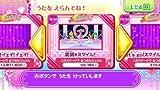 「プリキュア オールスターズ ぜんいんしゅうごう☆レッツダンス!」の関連画像