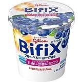 【冷蔵】【6個】BifiXブルーベリーヨーグルト 330g
