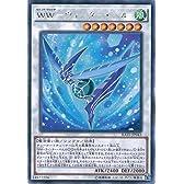 遊戯王カード RATE-JP043 WW−ウィンター・ベル(レア)遊☆戯☆王ARC-V [レイジング・テンペスト]