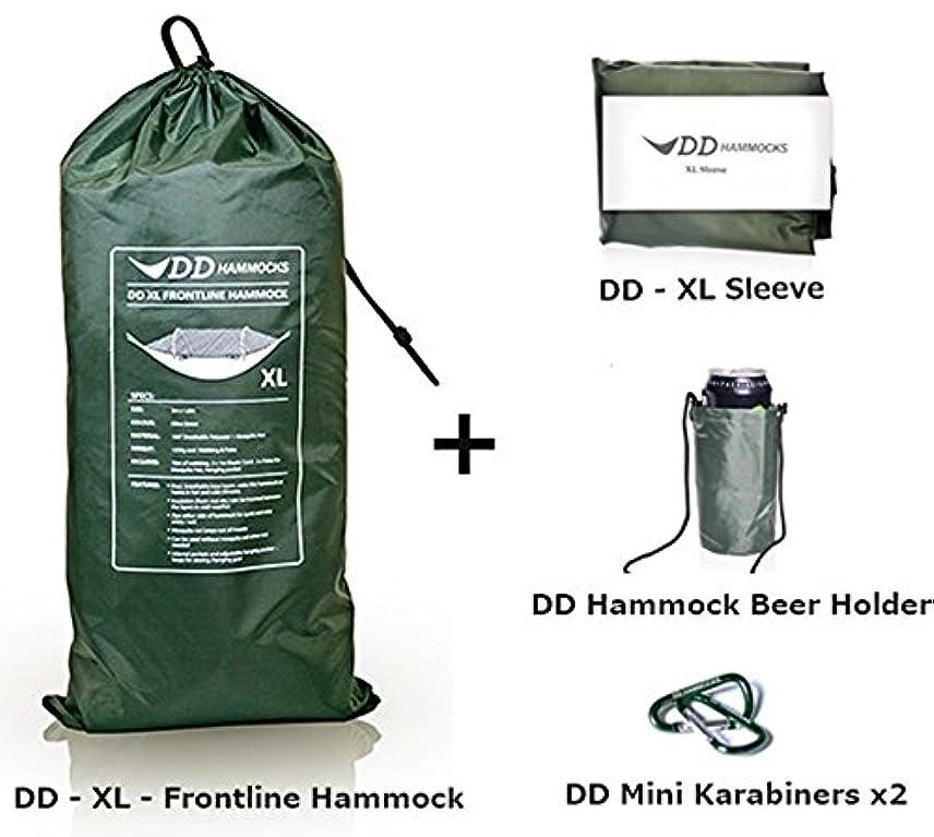 ストリップ複数状況DD-XL-Frontline Hammock フロントライン ハンモック-Olive Green 4点セット XL-Frontline Hammock & XL- Sleeve スリーブ & Beer Holder ビールホルダー & Mini Karabiners x 2 [並行輸入品]