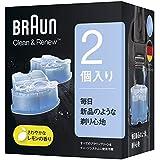ブラウン アルコール洗浄液 (2個入) メンズシェーバー用 CCR2 CR【正規品】